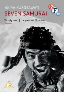 SEVEN SAMURAI DVD